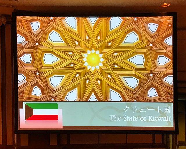 Arab-Japan Day. على هامش حضوري الخاطف لمؤتمر اليوم العربي الياباني في العاصمة طوكيو ... </p>   <div id=